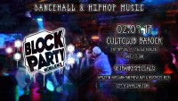 BlockPartyKoblenz - Dancehall & HipHop Music Vol. 9