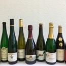 Spitzenweine im Test Fachleute bewerten 345 Weine: Regionaler Qualitätswettbewerb des Moselwein e.V.