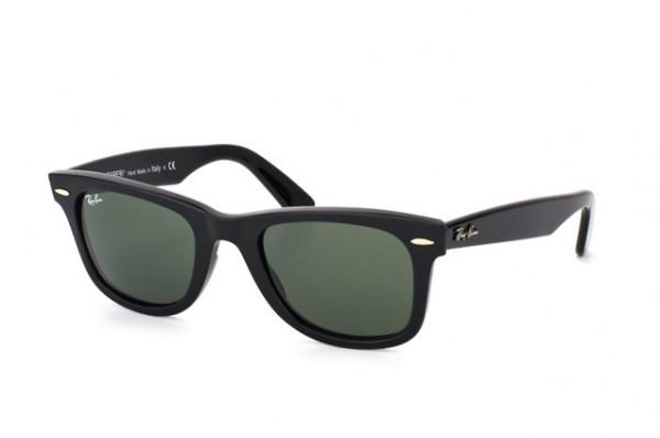 ray ban sonnenbrillen koblenz neu kostenlose lieferung. Black Bedroom Furniture Sets. Home Design Ideas